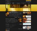 ダイニングバー/婚活バー ribbonのwebサイト制作